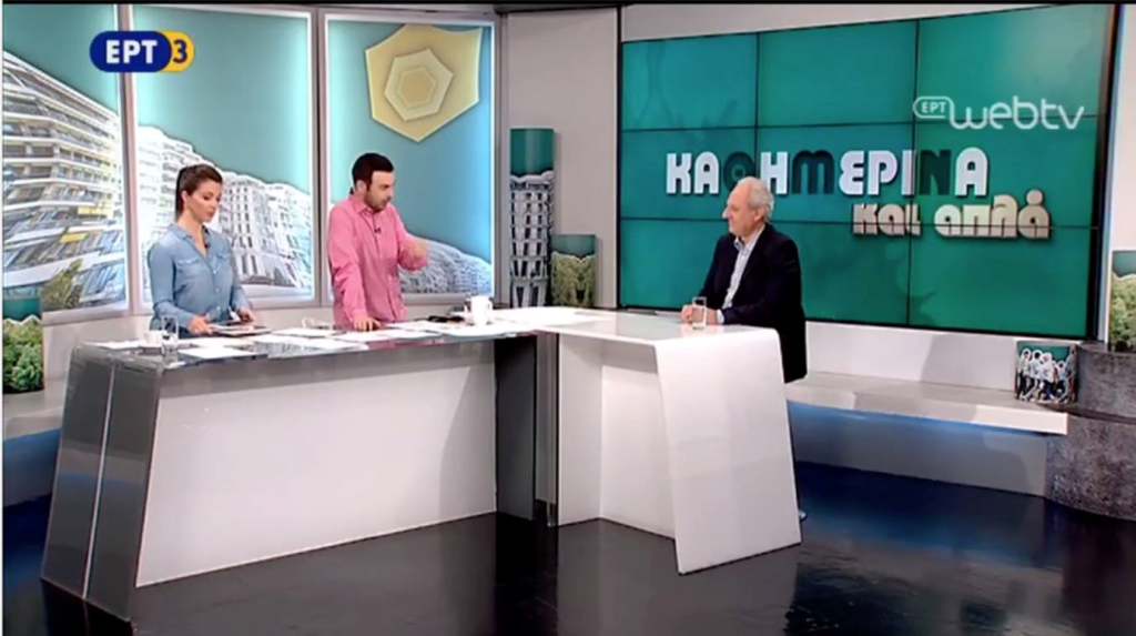 ERT3TV